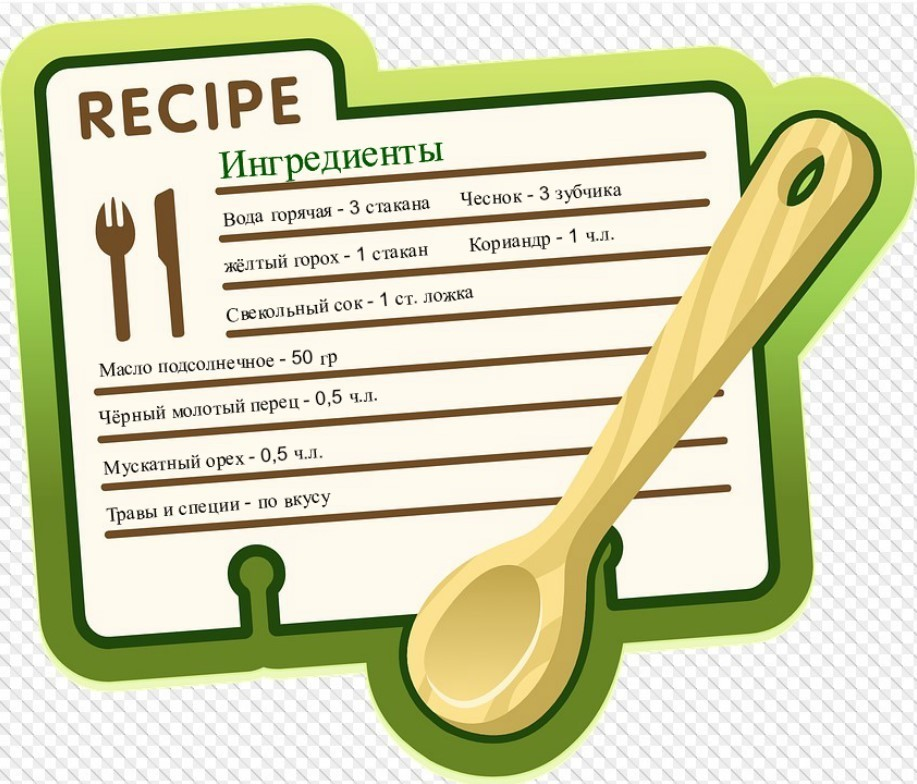 Рецепт вегетарианских сосисок