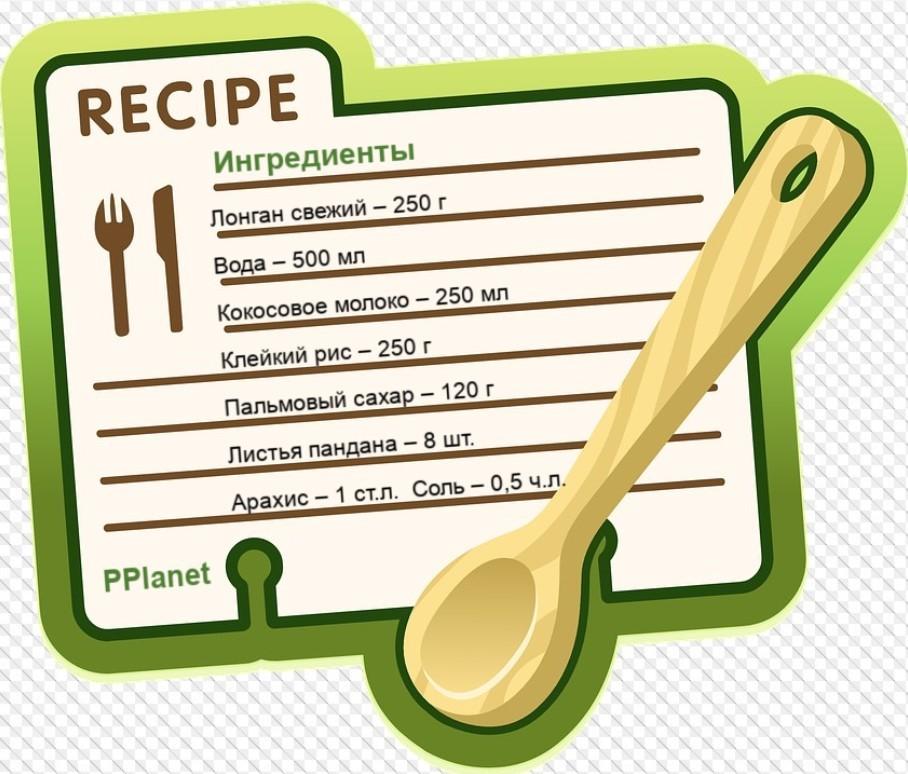 Ингредиенты десерта с лонганом