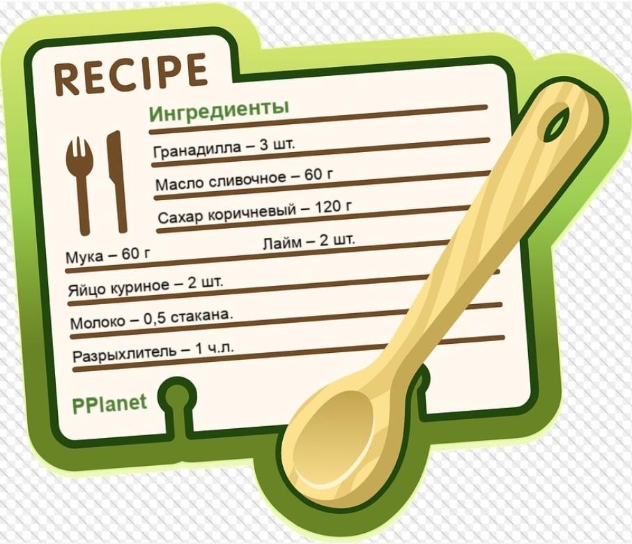 Ингредиенты для пудинга с гранадиллой