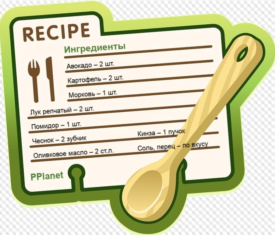 Ингредиенты для крем-супа с авокадо