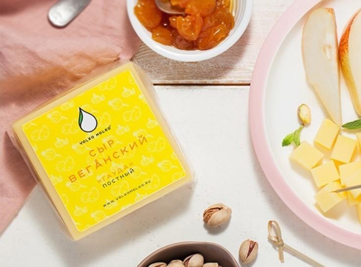 Сыр Гауда от Volkomoloko
