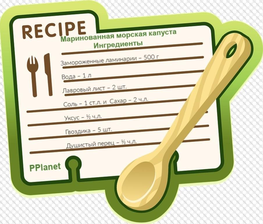 Ингредиенты для приготовления маринованной морской капусты