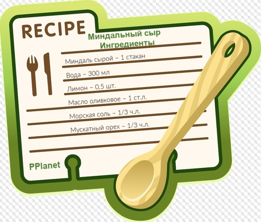 Ингредиенты для приготовления миндального сыра