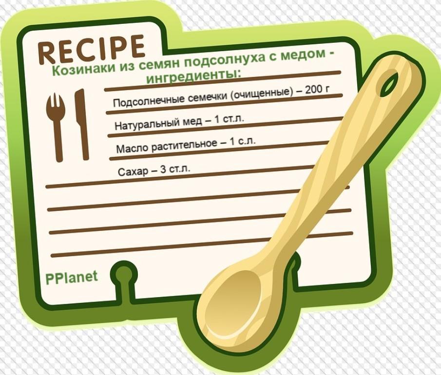 Рецепт пошаговый козинаки в домашних условиях
