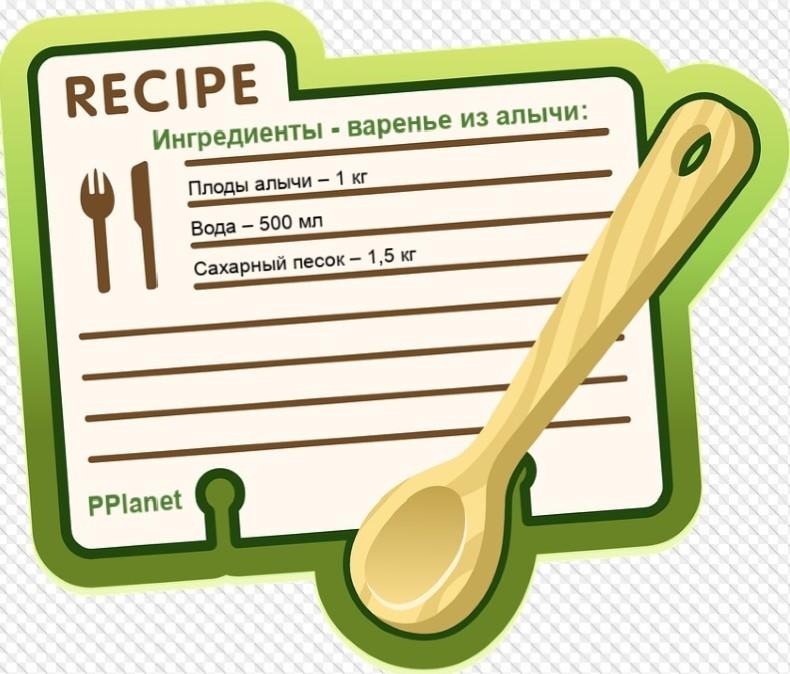 Ингредиенты для варенья из вишнесливы