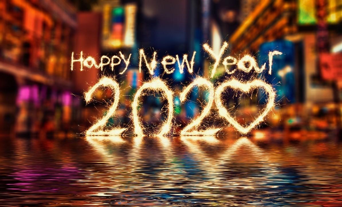 Анонс Новый год 2020