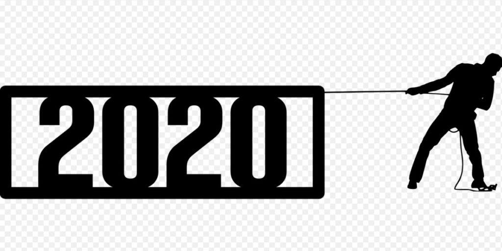 Приближение 2020 года